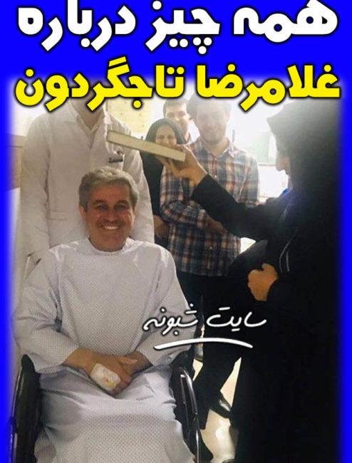 بیوگرافی غلامرضا تاجگردون نماینده مجلس + جشن انتخاباتی تاجگردون