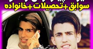 بیوگرافی آرش رضاوند بازیکن استقلال و همسرش + سوابق و ازدواج