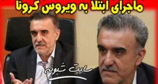دکتر محمدرضا قدیر رئیس دانشگاه علوم پزشکی قم کرونا گرفت +بیوگرافی