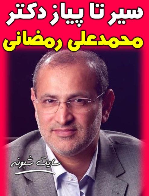 سوابق محمد علی رمضانی دستک نماینده مجلس +بیماری کرونا و بیوگرافی