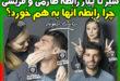 مهدی طارمی و سحر قرشی + سیر تا پیاز رابطه و ازدواج