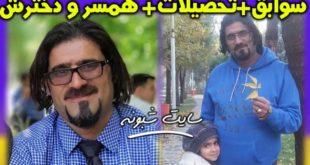 بیوگرافی ابوالحسن جاویدان خواننده لر و لکی لرستان (بروجرد) + همسرش