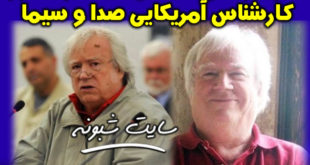 بیوگرافی پروفسور جیمز فتزر کارشناس سیاسی +توهین به سردار سلیمانی