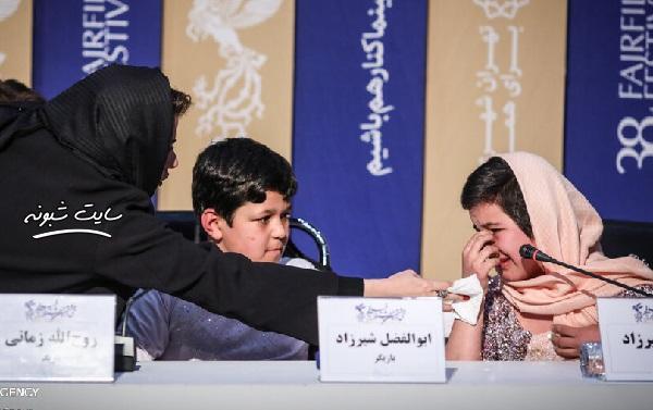 گریه شمیلا شیرزاد کودک کار افغانی در نشست خبری فیلم خورشید