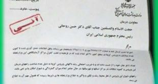 نامه دکتر قاسم جان بابایی به رئیس جمهور درباره کرونا جعلی است