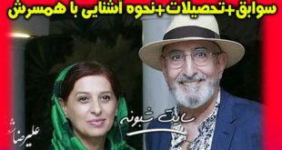 بیوگرافی مائده طهماسبی بازیگر نقش خاله پوران در سریال از سرنوشت