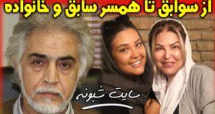 بیوگرافی مجید جعفری بازیگر و همسر سابقش اکرم محمدی +تصاویر