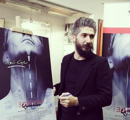 بیوگرافی مهدی نصرتی بازیگر نقش یاسر در فیلم لباس شخصی +همسرش