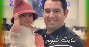 همسر محمدرضا احمدی گزارشگر فوتبال و مجری کیست؟