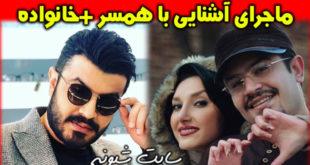بیوگرافی پیمان طالبی مجری برنامه طبیب و همسرش +اینستاگرام
