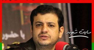 لیست انتخاباتی رائفی پور + جنجالها و حواشی