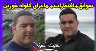 بیوگرافی رامین فرج نژاد قوی ترین مرد ایران و جهان + حمله و گلوله خوردن