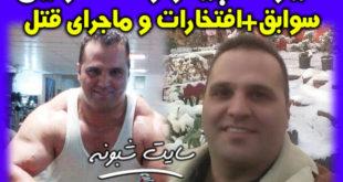 بیوگرافی رضا قرایی (قهرمان مردان آهنین) +ماجرای قتل توسط رضا قرايي