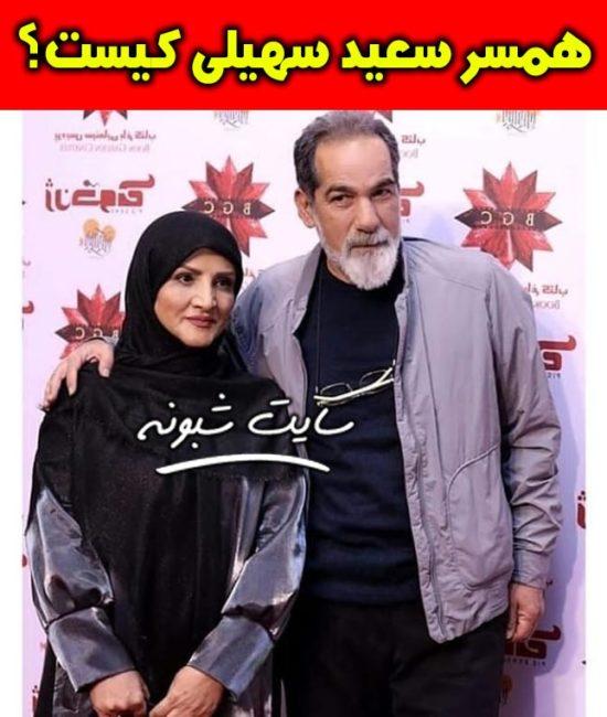 عکس مهناز منتظمی همسر سعید سهیلی (کارگردان)