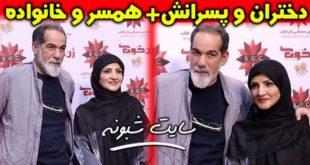 بیوگرافی سعید سهیلی (کارگردان) و همسرش مهناز منتظمی و فرزندانش
