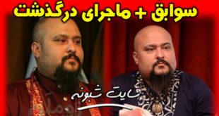 بیوگرافی سیاوش علیخانی پدر ماساژ ایران + درگذشت پدر ماساژ ایران