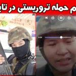 سرباز تایلندی مردم را به رگبار بست تیراندازی به مردم حادثه تروریستی تایلند