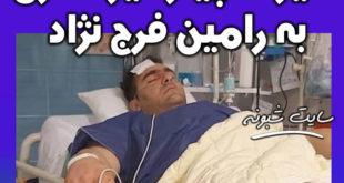 حمله و تیراندازی به رامین فرج نژاد قوی ترین مرد ایران (شلیک گلوله به او)