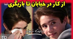 بیوگرافی روح الله زمانی بازیگر فیلم خورشید (کودک کار) +سوابق
