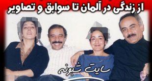 بیوگرافی ژرژ پطرسی (دوبلور) و همسرش +فرزندان ژرژ پطروسی