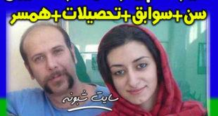 بیوگرافی مهناز خطیبی همسر محمد بحرانی کیست؟ +سوابق و تصاویر