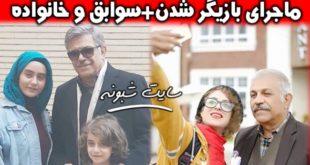 بیوگرافی پرویز فلاحی پور و همسرش + پسر و دخترش پرويز فلاحي پور