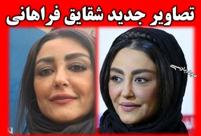 عکس های جنجالی شقايق فراهاني بازیگر سینما و تلویزیون