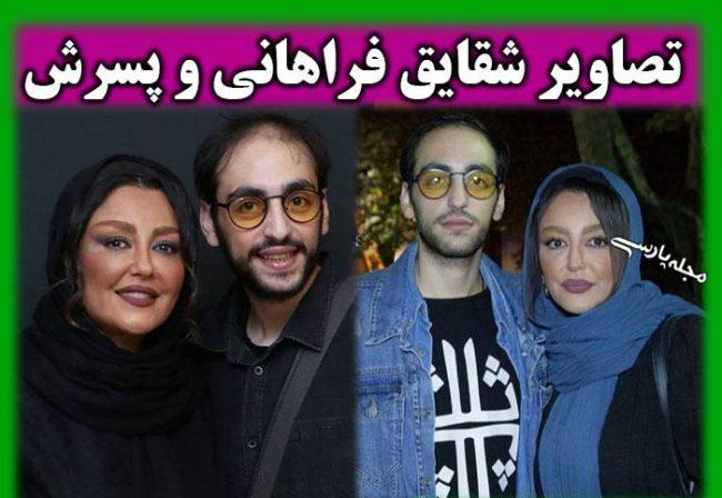 بیوگرافی شقایق فراهانی بازیگر پسرش سام +علت طلاق