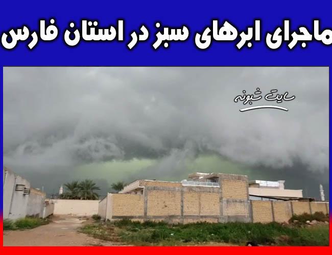 فیلم ابرهای سبز در آسمان شهر خنج استان فارس خبر طوفان میدهد؟