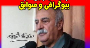درگذشت افلاطون سهرابی رئیس انجمن زرتشتیان شیراز +بیوگرافی