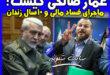 عمار صالحی کیست؟ بیوگرافی و ماجرای فساد مالی پسر فرمانده ارتش