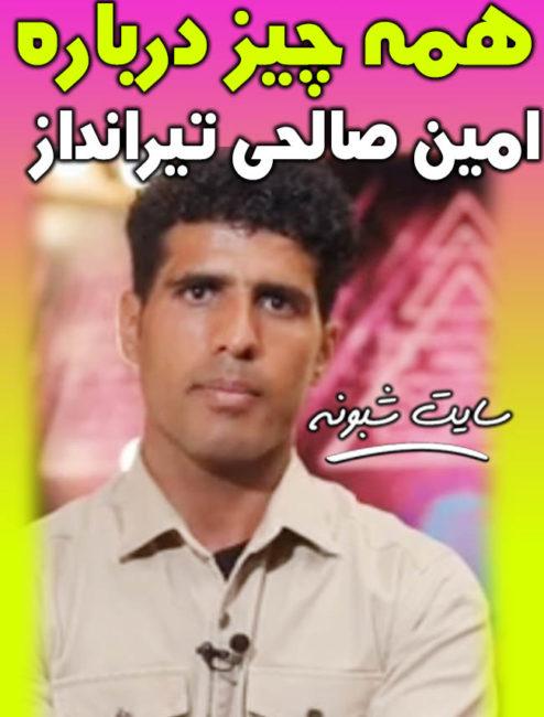 بیوگرافی و فیلم اجرای امین صالحی در عصر جدید + اینستاگرام