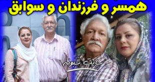 بیوگرافی آتش تقی پور بازیگر و همسرش شهین علیزاده + فرزندان