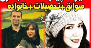 بیوگرافی عاطفه باقری بازیگر نقش عاطی (عاطفه) همسر رحمت در سریال پایتخت 6