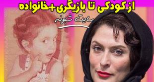 بیوگرافی بهناز جعفری بازیگر و همسرش +ماجرای طلاق و ازدواج و بیماری