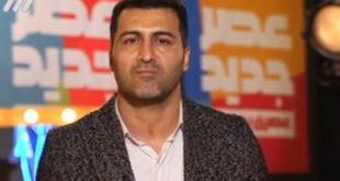 بیوگرافی و فیلم اجرای محمد علی داوری در عصر جدید + اینستاگرام
