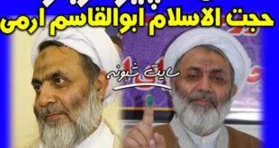 درگذشت حجت الاسلام ابوالقاسم ارمی امام جمعه سابق قمصر بر اثر کرونا