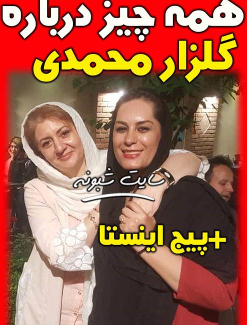 بیوگرافی گلزار محمدی عروسک گردان + درگذشت و اینستاگرام