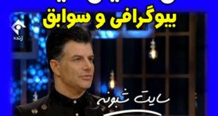 بیوگرافی هادی حسینی تهیه کننده آهنگ های مهراد جم +اینستاگرام