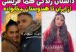بیوگرافی هما قریشی مدل و بازیگر ایرانی هندی + اینستاگرام و خانواده هما قريشي
