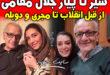 بیوگرافی جلال مقامی دوبلور و مجری برنامه دیدنیها + همسر و خانواده