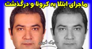 درگذشت دکتر کسمایی در رشت + بیوگرافی دکتر وحید منصف کسمایی