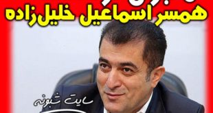 درگذشت همسر رئیس هیات مدیره استقلال به خاطر کرونا