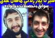 بیوگرافی ماهان عبدی بازیگر + همسر و اینستاگرام ماهان عبدي