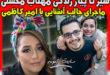 بیوگرافی مهتاب حسینی (بازیگر) همسر امیر کاظمی + اینستاگرام