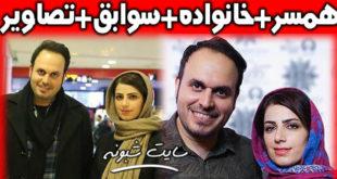 بیوگرافی محمدحسین مهدویان کارگردان و همسر و فرزندانش +عکس