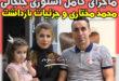 استوری محمد مختاری کاپیتان داماش و خبر بازداشت محمد مختاری