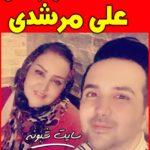 بیوگرافی علی مرشدی مدیر شبکه فور یو (4u) +همسرش