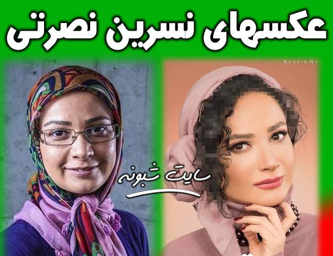 عکس های بدون حجاب نسرین نصرتی بازیگر نقش فهیمه در سریال پایتخت