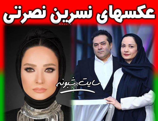 عکس های مدلینگ نسرین نصرتی و همسرش بازیگر نقش فهیمه در سریال پایتخت